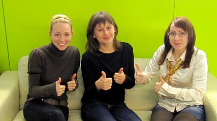 20091209_trndblog