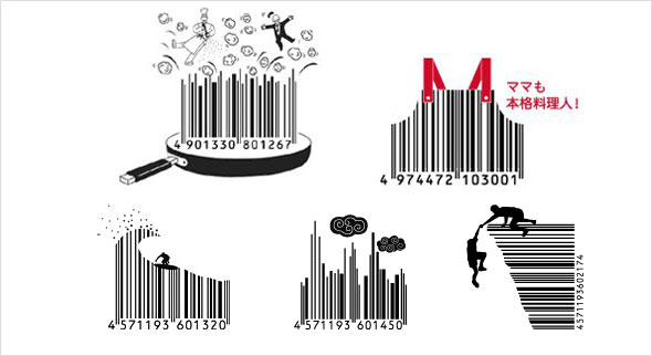 Barcode-Kunstwerke für unterschiedliche Produktkategorien. (Quelle:  http://shelleysdavies.com/d-barcode/)