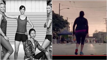 Die Sportmarke Nike wirbt mit sportlichen Models und unsportlichen Normalos.