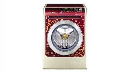 waschmaschine bunt