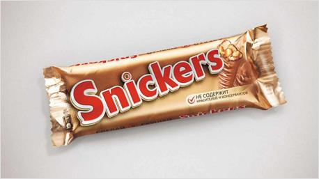 Twix im Snickers Design.