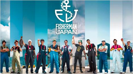Aus elf aufgeweckten Fischern kann man seinen persönlichen Weckdienst wählen.