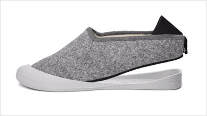 Die Slipper der Marke mahabis gibt es in drei Ausführungen: Classic (im Bild), Sommer und Luxe. Ihr schlichtes Design variiert durch  ...