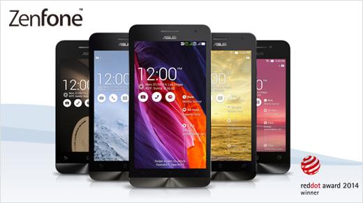 La famosa marca de electrónica ASUS lanza su primer smartphone en España: el ZenFone 5.