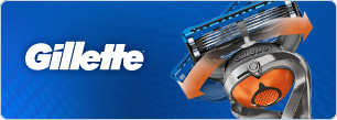 Blog Gillette Fusion ProGlide