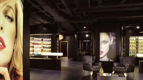 trnd marketing colaborativo beauty boutique as nossas experiências
